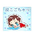 鹿児島 LADY DOLL~大人女子の鹿児島弁+α(個別スタンプ:29)