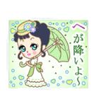 鹿児島 LADY DOLL~大人女子の鹿児島弁+α(個別スタンプ:35)