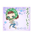 鹿児島 LADY DOLL~大人女子の鹿児島弁+α(個別スタンプ:39)