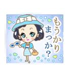 大阪 LADY DOLL~大人女子の大阪弁+α(個別スタンプ:02)