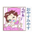 大阪 LADY DOLL~大人女子の大阪弁+α(個別スタンプ:04)