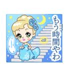 大阪 LADY DOLL~大人女子の大阪弁+α(個別スタンプ:05)