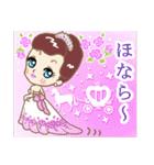 大阪 LADY DOLL~大人女子の大阪弁+α(個別スタンプ:06)