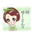 大阪 LADY DOLL~大人女子の大阪弁+α(個別スタンプ:09)