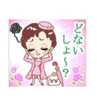 大阪 LADY DOLL~大人女子の大阪弁+α(個別スタンプ:10)