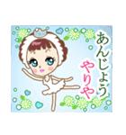 大阪 LADY DOLL~大人女子の大阪弁+α(個別スタンプ:11)