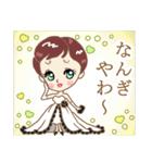 大阪 LADY DOLL~大人女子の大阪弁+α(個別スタンプ:12)