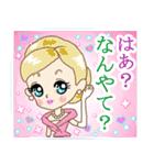 大阪 LADY DOLL~大人女子の大阪弁+α(個別スタンプ:13)