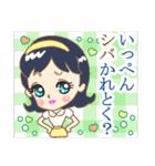 大阪 LADY DOLL~大人女子の大阪弁+α(個別スタンプ:14)