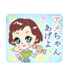 大阪 LADY DOLL~大人女子の大阪弁+α(個別スタンプ:15)