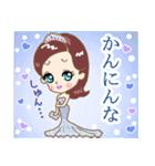 大阪 LADY DOLL~大人女子の大阪弁+α(個別スタンプ:16)