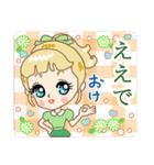 大阪 LADY DOLL~大人女子の大阪弁+α(個別スタンプ:17)