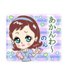 大阪 LADY DOLL~大人女子の大阪弁+α(個別スタンプ:18)
