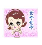 大阪 LADY DOLL~大人女子の大阪弁+α(個別スタンプ:19)