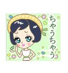 大阪 LADY DOLL~大人女子の大阪弁+α(個別スタンプ:20)