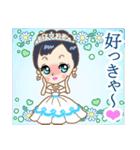 大阪 LADY DOLL~大人女子の大阪弁+α(個別スタンプ:21)
