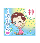 大阪 LADY DOLL~大人女子の大阪弁+α(個別スタンプ:24)