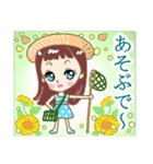 大阪 LADY DOLL~大人女子の大阪弁+α(個別スタンプ:25)