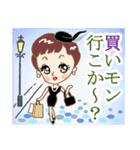 大阪 LADY DOLL~大人女子の大阪弁+α(個別スタンプ:26)