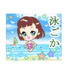 大阪 LADY DOLL~大人女子の大阪弁+α(個別スタンプ:27)