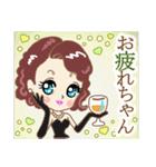 大阪 LADY DOLL~大人女子の大阪弁+α(個別スタンプ:28)