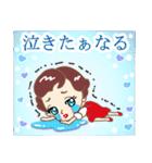 大阪 LADY DOLL~大人女子の大阪弁+α(個別スタンプ:29)