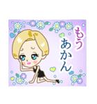 大阪 LADY DOLL~大人女子の大阪弁+α(個別スタンプ:30)
