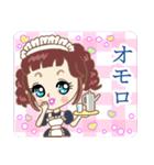 大阪 LADY DOLL~大人女子の大阪弁+α(個別スタンプ:31)