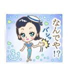 大阪 LADY DOLL~大人女子の大阪弁+α(個別スタンプ:32)