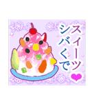 大阪 LADY DOLL~大人女子の大阪弁+α(個別スタンプ:33)