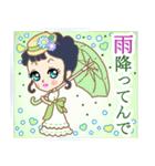 大阪 LADY DOLL~大人女子の大阪弁+α(個別スタンプ:35)