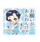 大阪 LADY DOLL~大人女子の大阪弁+α(個別スタンプ:37)