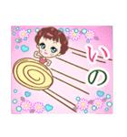 大阪 LADY DOLL~大人女子の大阪弁+α(個別スタンプ:40)