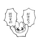 めっちゃ可愛いうさぎちゃんのスタンプ(個別スタンプ:01)
