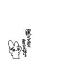 めっちゃ可愛いうさぎちゃんのスタンプ(個別スタンプ:02)