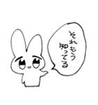 めっちゃ可愛いうさぎちゃんのスタンプ(個別スタンプ:03)