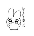 めっちゃ可愛いうさぎちゃんのスタンプ(個別スタンプ:04)