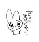 めっちゃ可愛いうさぎちゃんのスタンプ(個別スタンプ:05)
