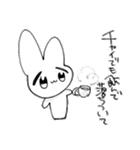 めっちゃ可愛いうさぎちゃんのスタンプ(個別スタンプ:06)