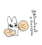 めっちゃ可愛いうさぎちゃんのスタンプ(個別スタンプ:07)