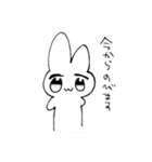 めっちゃ可愛いうさぎちゃんのスタンプ(個別スタンプ:09)