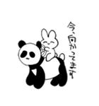 めっちゃ可愛いうさぎちゃんのスタンプ(個別スタンプ:13)