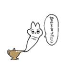 めっちゃ可愛いうさぎちゃんのスタンプ(個別スタンプ:15)