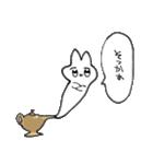 めっちゃ可愛いうさぎちゃんのスタンプ(個別スタンプ:16)