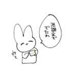 めっちゃ可愛いうさぎちゃんのスタンプ(個別スタンプ:19)