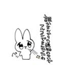 めっちゃ可愛いうさぎちゃんのスタンプ(個別スタンプ:22)