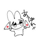 めっちゃ可愛いうさぎちゃんのスタンプ(個別スタンプ:24)
