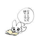 めっちゃ可愛いうさぎちゃんのスタンプ(個別スタンプ:26)