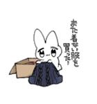 めっちゃ可愛いうさぎちゃんのスタンプ(個別スタンプ:27)