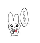 めっちゃ可愛いうさぎちゃんのスタンプ(個別スタンプ:29)